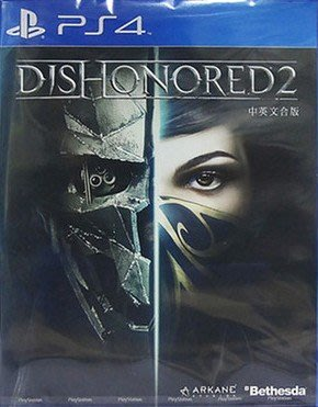 ps4遊戲PS4正版游戲全新     羞辱2 恥辱2 Dishonored 2  中文 現貨