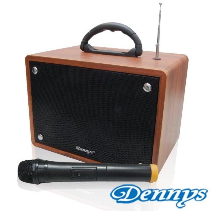 【元電】Dennys 藍芽多功能擴大音箱 (WS-350BT) 內置無線麥克風1組 MP3、USB、SD