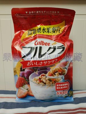 好市多 COSTCO 卡樂比 Calbee 富果樂 水果 早餐 麥片 1公斤