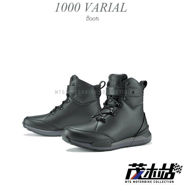❖茂木站 MTG❖ 美國 ICON 1000 VARIAL BOOT 中筒騎士靴 綁帶 D3O 中筒 耐磨 皮革。黑