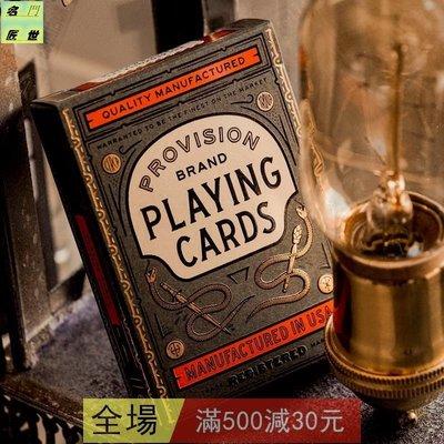 撲克 Provision 進口收藏花切撲克牌 Theory11道具 魔術 撲克牌【名門匠世】