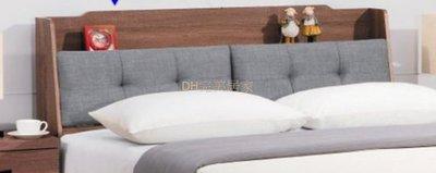 【DH】貨號BC015-3商品名稱《得納麥》6尺床頭箱(圖一)可掀開置物 備有五尺可選. 台灣製可訂做主要地區免運費
