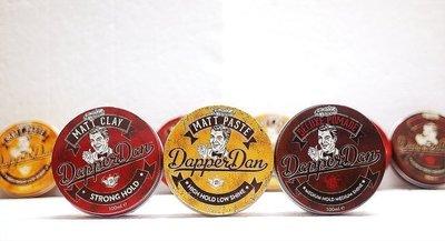 Dapper Dan 莫里斯老爺 時髦丹 英式髮油 髮臘