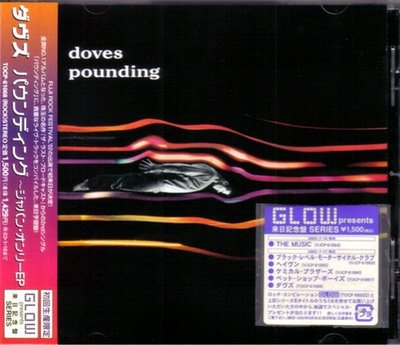 ##00 全新CD  Doves / Pounding [EP] (日版)
