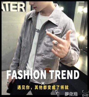 男士春季外套春秋牛仔夾克學生修身帥氣韓版潮流棒球衣服