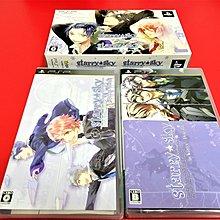 ㊣大和魂電玩㊣ PSP 四季星月 星座彼氏 Starry☆Sky ~in Winter~ 限定版{日版}編號:Q3
