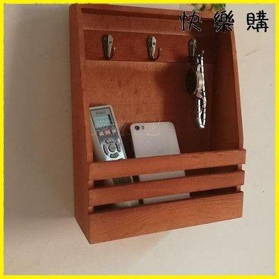 玄關鑰匙盒 木質創意遙控器手機鑰匙收納盒帶抽屜玄關門口掛壁式客廳裝飾掛件
