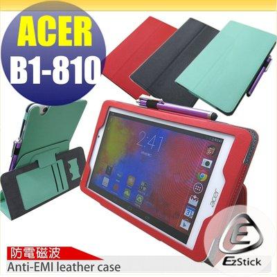 【EZstick】ACER Iconia One 8 B1-810 防電磁波皮套(背夾旋轉款式)+防藍光鏡面螢幕貼