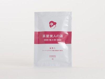 日本 箔座/HAKUZA 金箔身體沐浴劑 CHAYA cosme 茶屋美人の湯・梅の香 30g【Mr.QQ】
