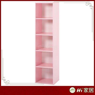 高雄家具(21衣櫃衣櫥斗櫃收納櫃斗櫃)395-199-03開放式粉紅色五層塑鋼置物櫃$2,900元《888創意生活館》