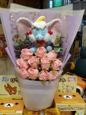 公仔花束 日本 Disney 原裝 公仔 製作 超可愛 Dumbo 小飛象 公仔 卡通花束 情人節禮物  情人節花束
