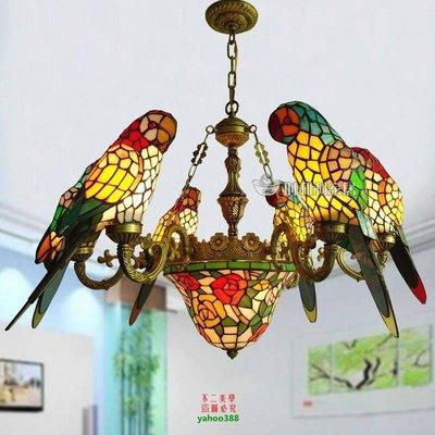 【美學】蒂凡尼鸚鵡吊燈酒吧餐廳閣樓會所歐式復古田園鐵藝長燈MX_102