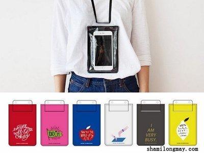蝦靡龍美【V5201】多用防水手機包 戶外旅行 遊泳 手機防水袋 防水包 手機套 iPhone 6 Plus 5S M8