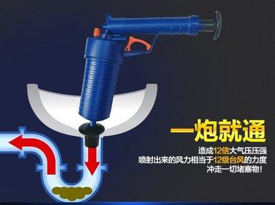 通馬桶神器 一炮通   通下水道疏通器   通馬桶-廁所塞吸家用工具-廚房-地漏管-道疏通器