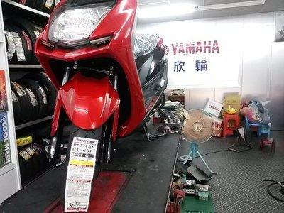 欣輪車業 普利司通 日本 BT601 100/90-12 裝到好2300元 BT601SS 您可信任的輪胎