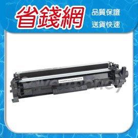 HP 217A CF217A 17A 黑色相容碳粉匣 HP LJ M102a/M102w/M130a/M130nw