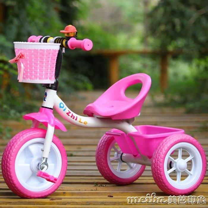 兒童三輪車幼兒童車寶寶腳踏車1-3-5歲小孩自行車嬰兒手推車QM
