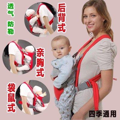 店長推薦 小孩背帶后背式傳統背寶寶背袋...