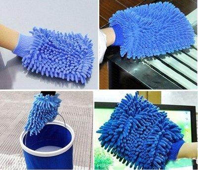 雪尼爾超微纖洗車巾 海綿 打蠟手套 清潔手套 擦車布 【神來也】