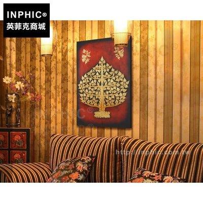 INPHIC-金箔發財樹沙發背景牆裝飾...