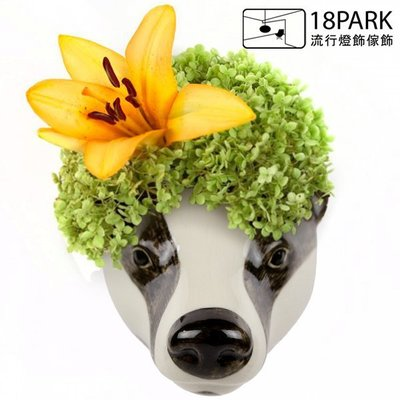 【18Park】原創風格 Rhinoceros [ Quail Ceramics牆飾/花瓶-獾 ]