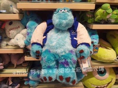 Miss莎卡娜代購【香港迪士尼正品】怪獸大學 藍白撞色棒球外套造型 毛怪 絨毛公仔娃娃 玩偶 (預購)