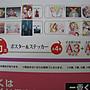 動漫 一番賞  物語系列 ~ 曆的無上幸福時刻 ~ G賞   海報3張 & 貼紙1張 - A 款