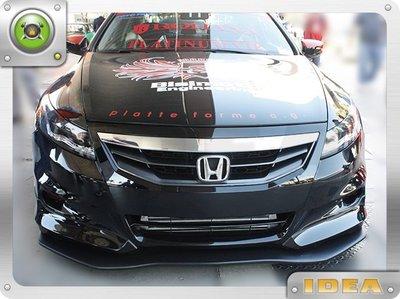泰山美研社 D9293 Honda Accord v6 車款 前保險桿 國外進口