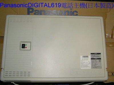 Panasonic 國際牌 VB9 9250 9350 電話總機 話機 2外線 8內線 擴充 介面卡 8內線 單機卡