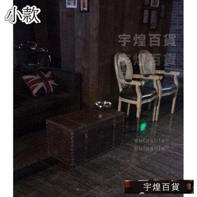 《宇煌》茶几酒吧家居櫥窗裝飾復古老式創意婚紗英倫皮箱小款_aBHM