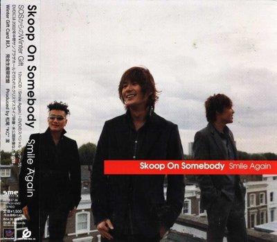 八八 - Skoop On Somebody (SOS) - Smile Again - 日版 CD+DVD