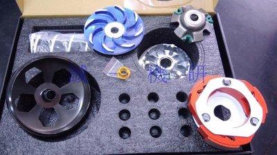誠一機研 千力摩傳動套件組 ES 150 OZS OZ 125 COIN AEON 宏佳騰 傳動組 普利盤組 離合器碗公