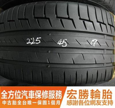 【新宏勝汽車】中古胎 落地胎 二手輪胎:C489.225 45 17 馬牌 PC6 8成 4條 8000元
