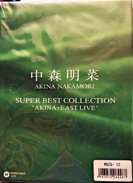 中森明菜 - SUPER BEST COLLECTION AKINA +EAST LIVE ( 4CD+DVD )