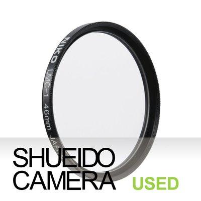 集英堂写真機【全國免運】良上品 NIKO LMC-1 46mm 原廠濾鏡 保護鏡 #40 19743