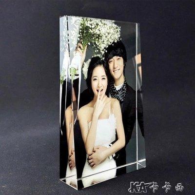 水晶照片擺台相片相框禮物畢業留念同學聚會紀念公司活動禮品