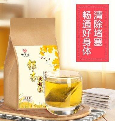  新賣場特惠買2送1買3送2銀杏黃精茶白果茶  獨立小袋包裝茶 健康