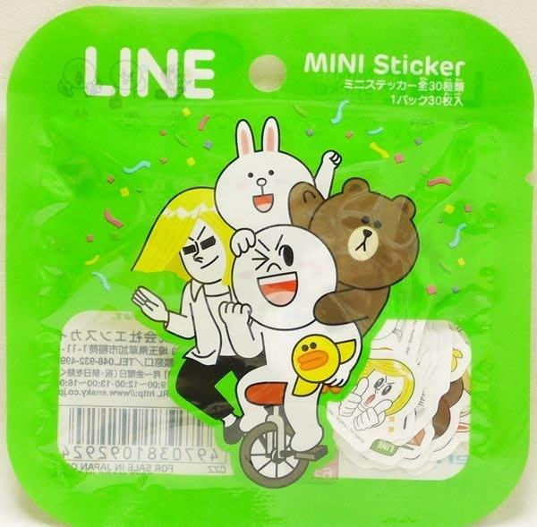 LINE 熊大 迷你貼紙 奶爸商城 092924