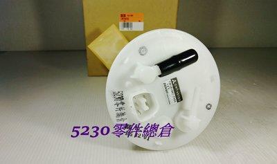 中華 三菱 原廠 GLOBAL LANCER VIRAGE LANCER 01-07 汽油幫浦總成件