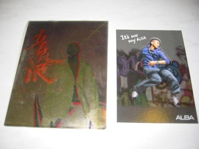 黃立行 2003 音浪 維京音樂 台灣版 宣傳單曲 CD + 宣傳明信片