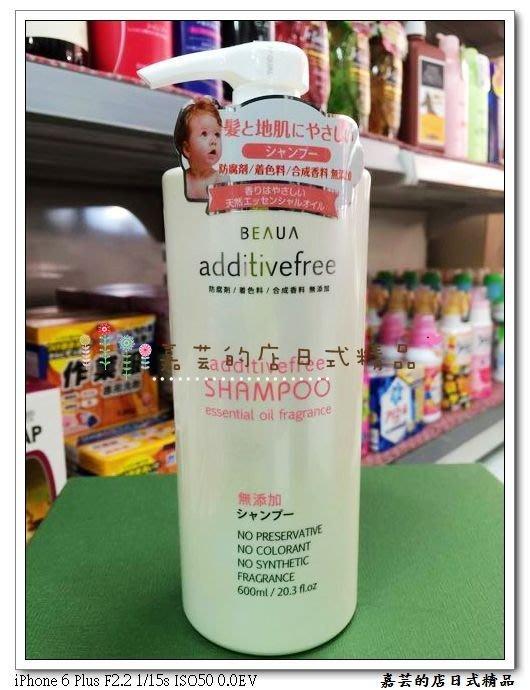 BEAUA無添加洗髮精600ml 純-無添加洗髮精 (日本熊野油脂) 日本原裝進口 KUM 洗髮精