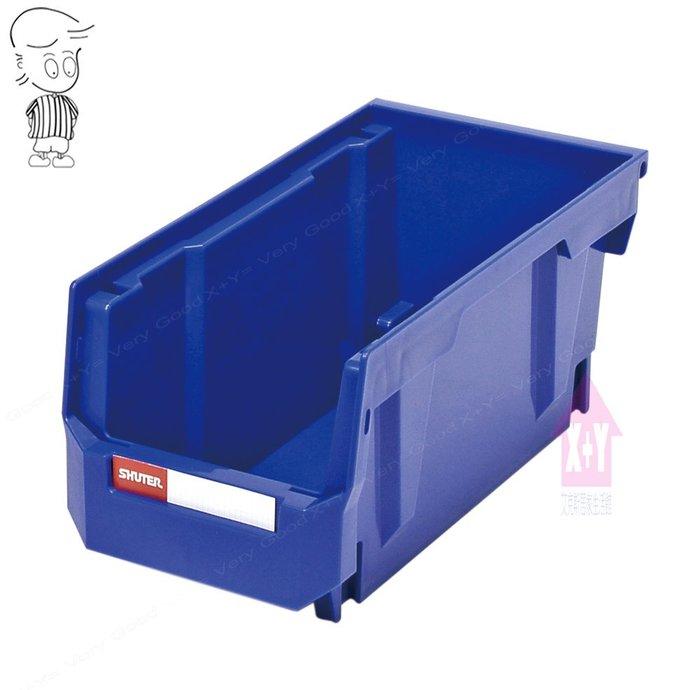 【X+Y時尚精品傢俱】HB 耐衝擊分類置物盒系列-樹德 HB-230 置物盒.可堆疊連結.OA辦公傢俱