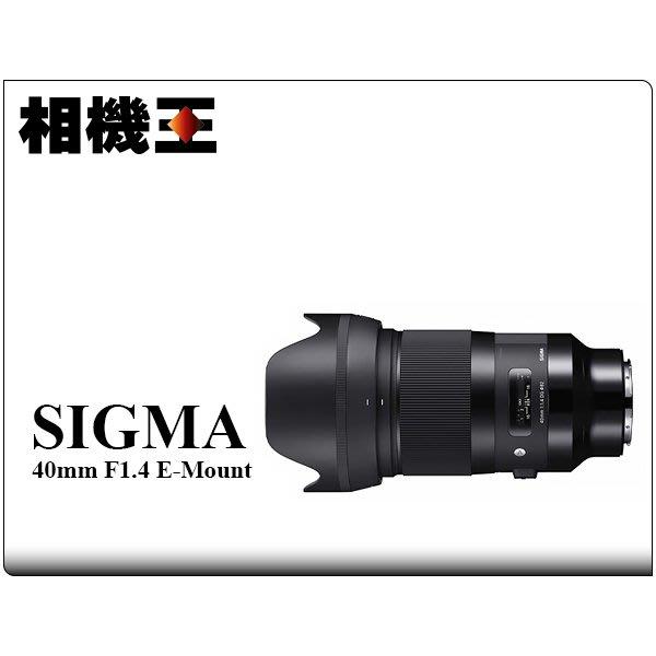 ☆相機王☆Sigma A 40mm F1.4 DG HSM Art〔Sony E接環〕公司貨【接受客訂】2