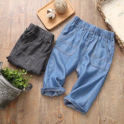 【Mr. Soar】 A5022 夏季新款 歐美style童裝男童天絲棉牛仔七分褲短褲 中大童 現貨