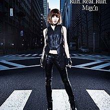 現貨!! May'n 中林芽依 Run Real Run (日版初回限定CD+DVD) 全新未拆 最新單曲 鬼武者 Heat  THE ORIGIN