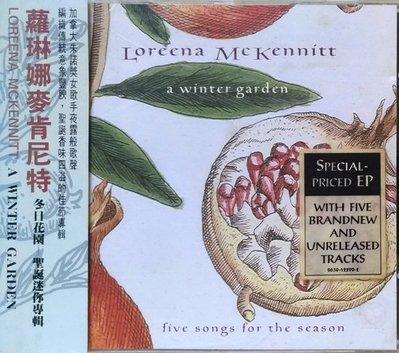 《絕版專賣》Loreena McKennitt 羅琳娜麥肯尼特 / A Winter Garden 冬日花園 (德版)