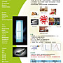 [MIT台灣製] 🔥有現貨 醫療級 UVC 紫外線殺菌燈 消毒燈18w 18瓦 冠狀病毒 殺菌力99%