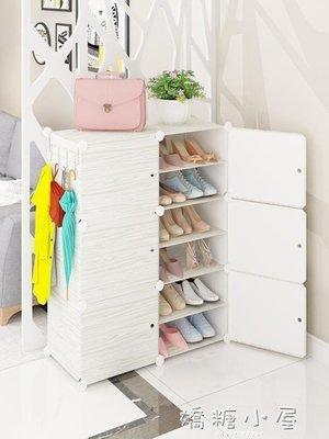 【免運】鞋櫃簡易經濟型組裝塑膠防塵鞋架多層省空間家用簡約現代多功能 JTXW65920