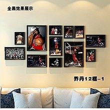 科比喬丹AI裝飾畫有框畫壁畫酒吧掛畫籃球明星NBA海報組合相框牆(12組可選)