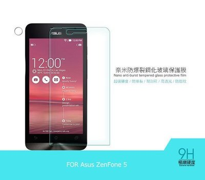 *PHONE寶*Asus ZenFone 5 Amazing H 防爆鋼化玻璃貼 9H硬度 (含超清鏡頭貼)